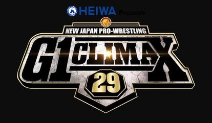 Logo for New Japan Pro-Wrestling's G1 Climax 29 wrestling tournament, sponsored by Heiwa, whose logo floats above the G1 Climax 29 logo. G1 Climax 29 logo is grey stone texture, black and white lettering, and gold trim, with a gold starburst in the center, and New Japan's logo (small) at the top of the G1 Climax 29 logo.